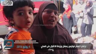 مصر العربية   ارتفاع أسعار فوانيس رمضان وزيادة الإقبال على المحلي