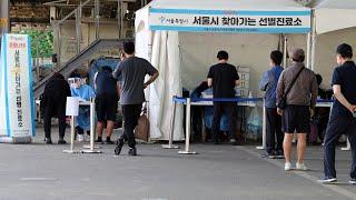 """서울 가락시장 집단감염…""""검사량 대폭 늘려&q…"""