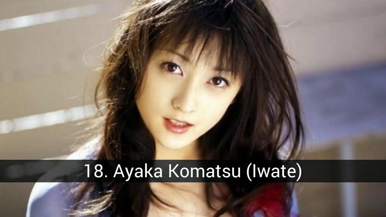 Actriz Porno China Mas Guapa las mujeres más hermosas de japón - youtube