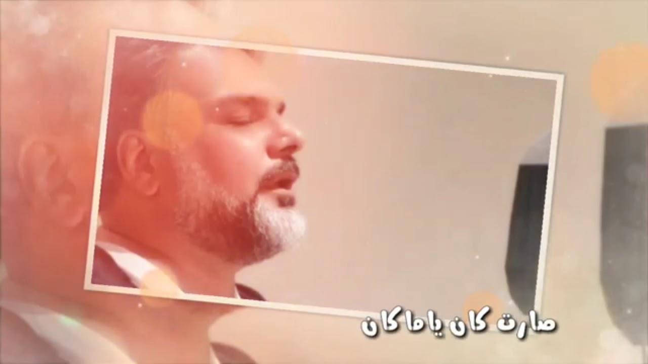 علي صابر غلطان بالعنوان اغنيه جديدة تخبل 2019 Offical Video Youtube