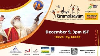 Isha Gramotsavam 2018: Live Volleyball & Throwball Finals
