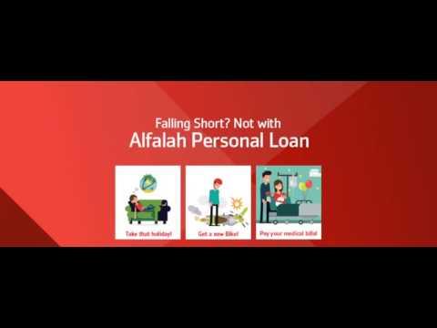 Alfalah Personal Loan - YouTube