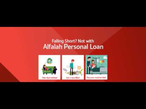 Car finance in pakistan by bank alfalah youtube.