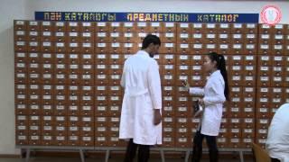 Казахский Национальный медицинский университет имени С.Д. Асфендиярова
