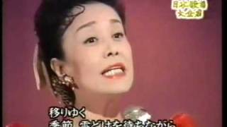MISORA HIBARI KAWA NO NAGARE NO YOU NI wmv