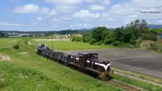 津軽鉄道 深郷田-大沢内 2016年青森函館DC 貨物列車
