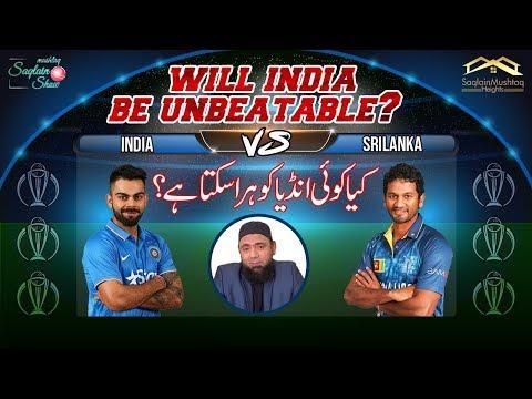 भारत नं 01 | सेमी फाइनल | रोहित शर्मा | भारत बनाम श्रीलंका | विश्व कप 2019 | सकलैन मुश्ताक
