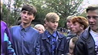 Узнай себя! Молодежь-1995 год. Карасук, НСО