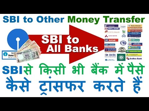HOW TO TRANSFER MONEY FROM ONE BANK ACCOUNT TO ANOTHER BANK ACCOUNT WITHOUT NET BANKING from YouTube · High Definition · Duration:  6 minutes 4 seconds  · 4,000+ views · uploaded on 3/5/2017 · uploaded by Learn Technology