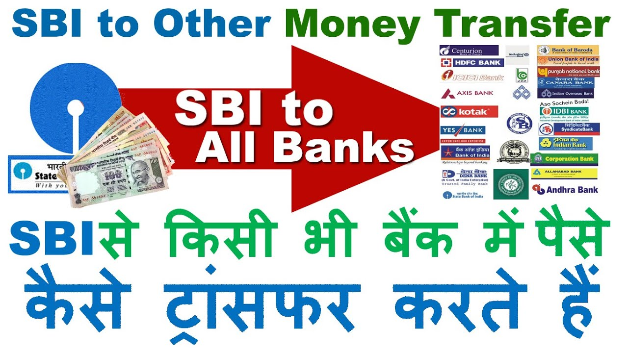 How To Transfer Money From Sbi Other Bank Account Using The Online Internet Banking You