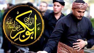 شاهد كيف يقول الشيعة ان ابو بكر في جهنم بدليل من القران والسنة وكيف ترد عليهم