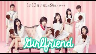 [ 失恋ショコラティエ / Shitsuren Chocolatier OST ] Ken Arai - Girlfriend