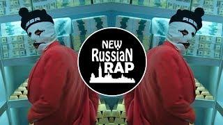 Download СПИРИТ - ФЛЭТ (ГДЕ ТВОЙ СТВОЛ?) Mp3 and Videos