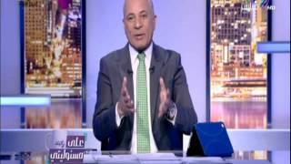 حوار حاد بين اهالي منطقة القاهرة الجديدة والمتحدث الرسمي بأسم شركة مياة الشرب بسبب انقطاع المياة