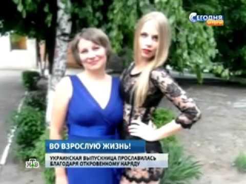 Анастасия фоменко выпускной