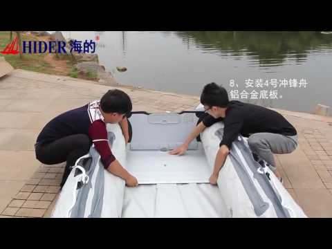 Installation SD Series Inflatable Boat with CE Approval from Yiwu Hider Water Sports Supplies Co , L