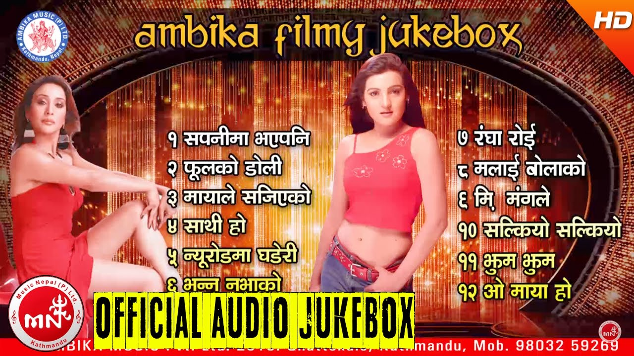 Old nepali film songs free download lostdelivery.