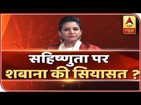 Shabana Azmi's 'Anti-National' Remark Stirs Controversy | ABP News Mp3