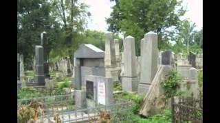 Еврейское кладбище в Черновцах.wmv(http://chibur-chernivtsi.blogspot.com/ Сайт об истории и жизни еврейской общины города Черновцы, ее прошлом и настоящем, об..., 2014-05-14T19:51:43.000Z)