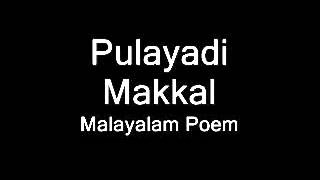 Pulayadi Makkal പുലയാടി മക്കള് കവിത )