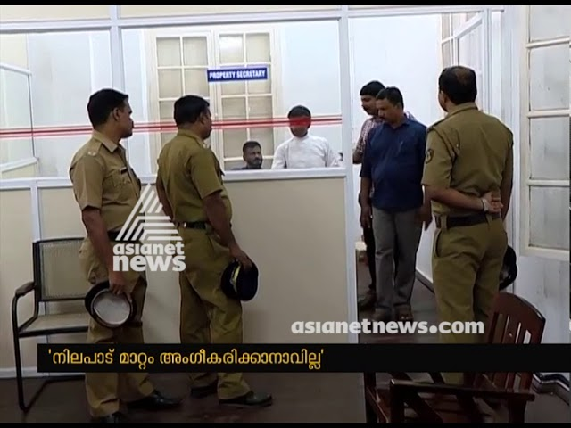 Syro Malabar Church land row: Action committee move against Archbishop Alencherry