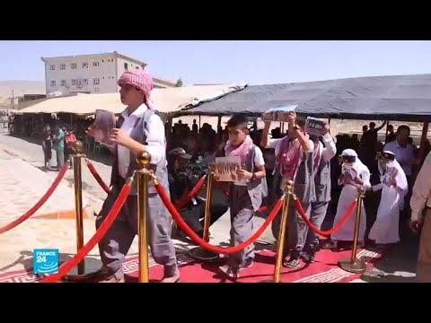 الإيزيديون يسترجعون ذكرى هجوم تنظيم -الدولة الإسلامية-  - 11:22-2018 / 8 / 6