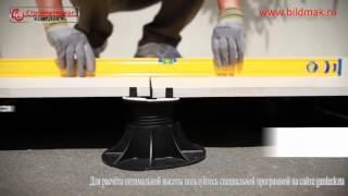 Монтаж плитки на регулируемые опоры Eterno