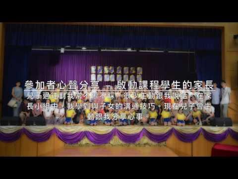 AOGGLC神召會恩光堂華明(Wah Ming)新堂址發展 - 籌款vol.2