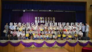 Publication Date: 2017-03-25 | Video Title: AOGGLC神召會恩光堂華明(Wah Ming)新堂址發展