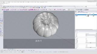 Rhinocerosでかぼちゃのモデリングします ヘタとかは作りませんけど。 Blog:http://rhino3d.blog.jp/