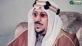 كم عدد ملوك السعودية موقع محتويات