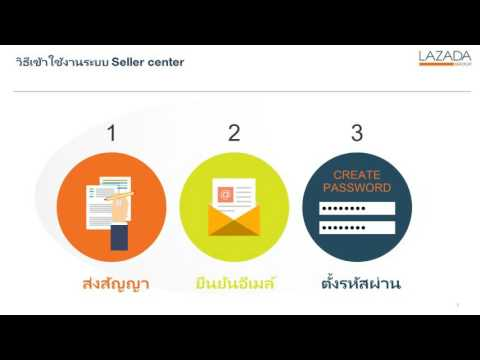 Lazada Seller Center Introduction - YouTube