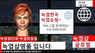 #부산비데정수기 #마산비데정수기 #창원비데정수기 #비데…