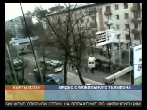 Bishkek news