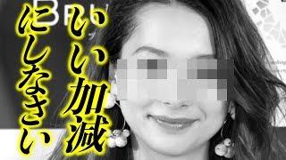 山下智久【疑惑】新恋人疑惑が浮上www!ハワイでの滞在はあの有名人のホ...