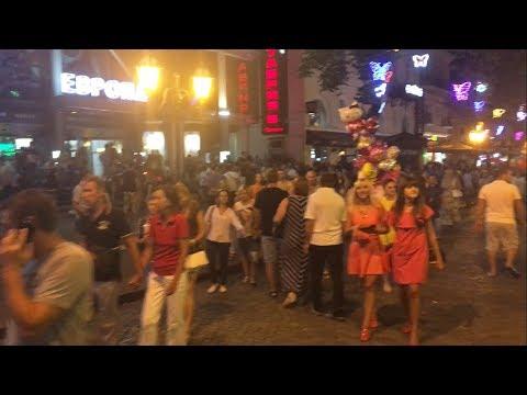 Deribasovskaya Street Odessa Ukraine