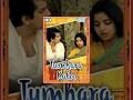 Tumhara Kaloo HD Hindi Full Movie Kuldip Bhagi, Kajri Bollywood Movie With Eng Subtitles