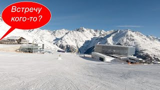 Зельден сейчас ПОЛНЫЙ СПУСК с Гиггийох 10 км на горных лыжах Встречу кого то