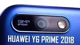 Оптимальный бюджетник Huawei? - Обзор Huawei Y6 Prime 2018