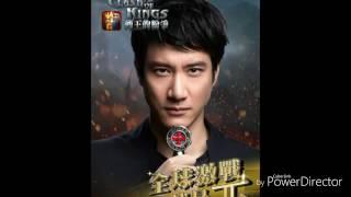 王力宏 Wang Leehom-列王的紛爭(列王的紛爭遊戲主題曲)