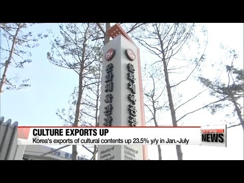 Korea's cultural exports rose by 23.5% in Jan. - July this year