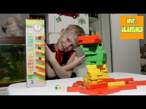 Цветная башня игра Дженга