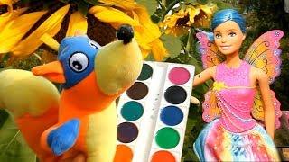 Барби УЧИМ ЦВЕТА Barbie Фея Мультик с игрушками Даша Путешественница для малышей Играем в Куклы