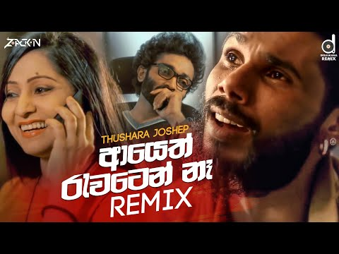 ayeth-rawatenna-(remix)---thushara-joshep-(zack-n)-sinhala-remix-songs- -thushara-joshep-remix-songs