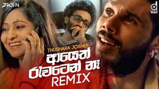Gambar cover Ayeth Rawatenna (Remix) - Thushara Joshep (Zack N) Sinhala Remix Songs | Thushara Joshep Remix Songs