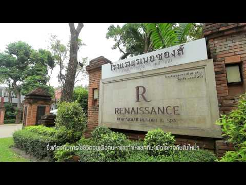 Leisure Access : Renaissance Koh Samui Resort & Spa