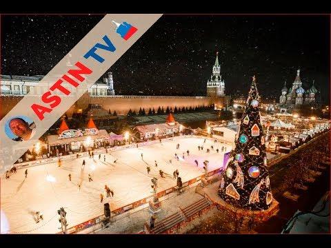 Москва. ГУМ-Каток 2020. Кремль. Красная Площадь.
