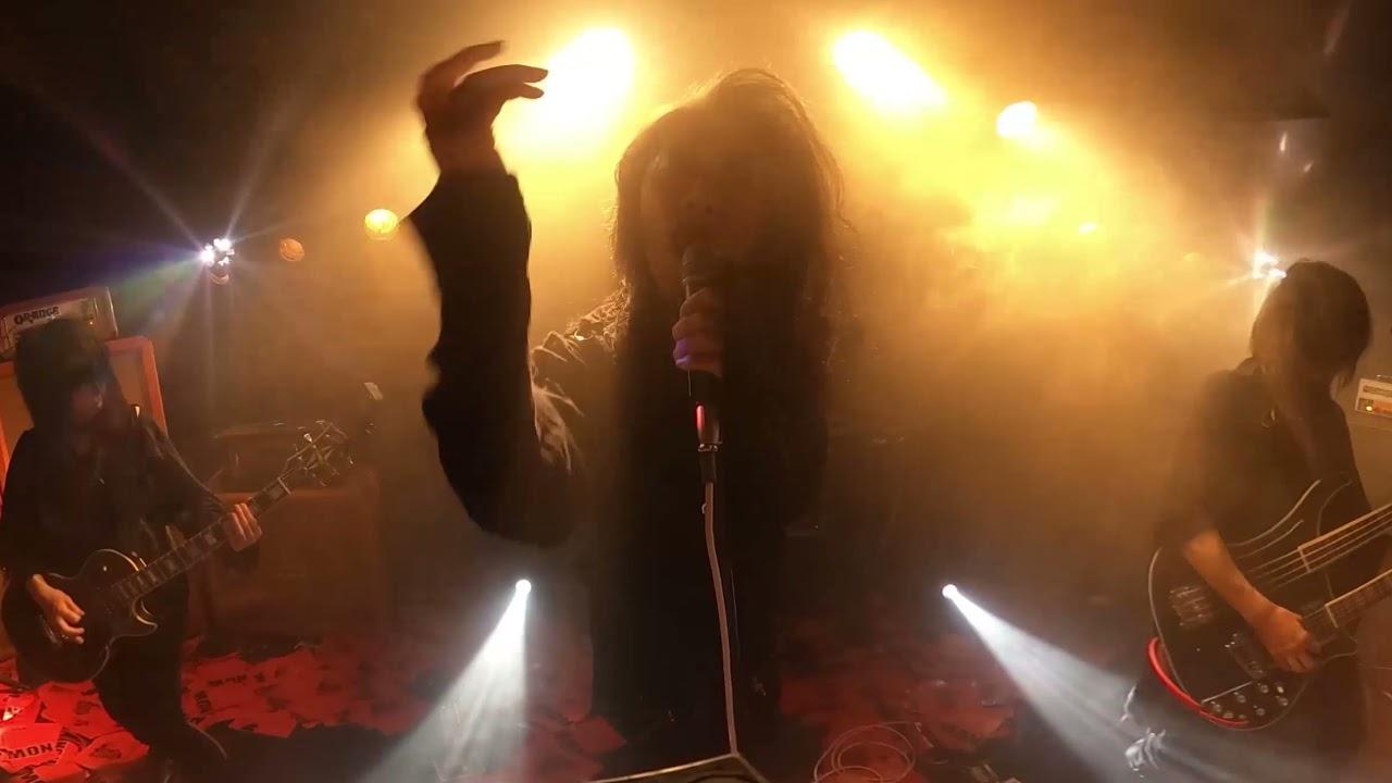 Download Boris - Loveless (livestream performance)