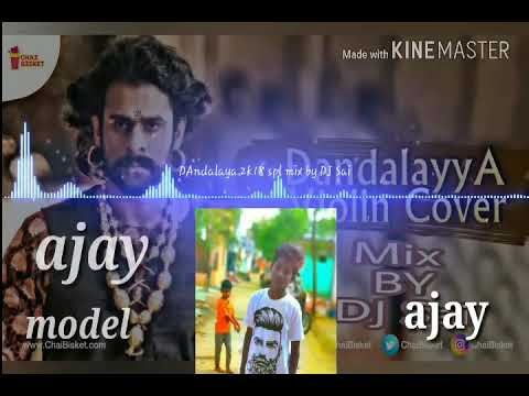 Telugu mix by dj ajay model