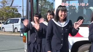 磐田っていいな♪ vol.13